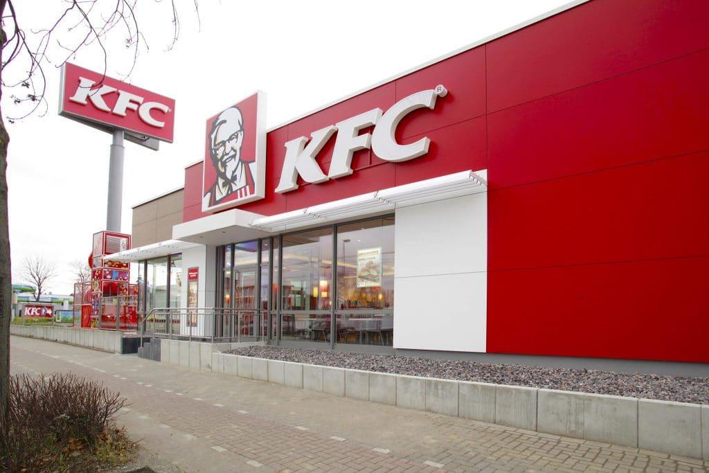 KFC Dortmund Bornstrasse Aussen
